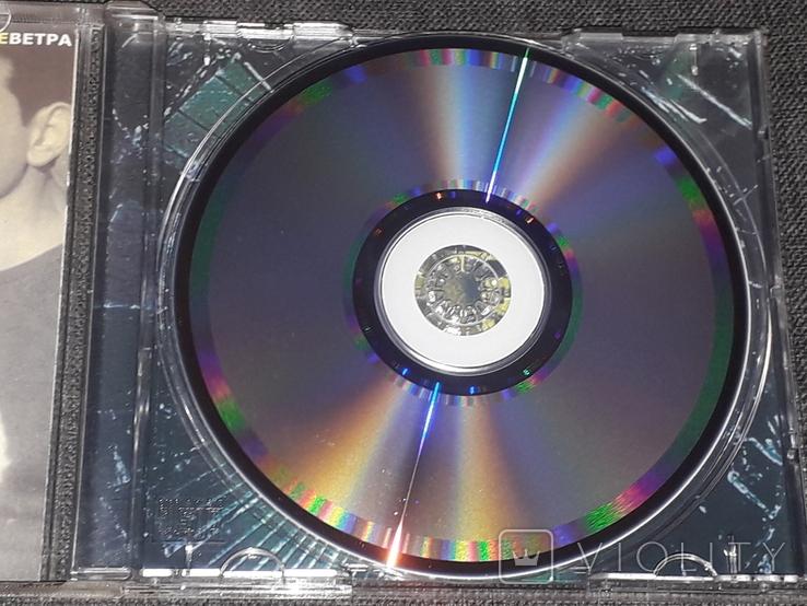 CD диск - 7 Б, фото №6