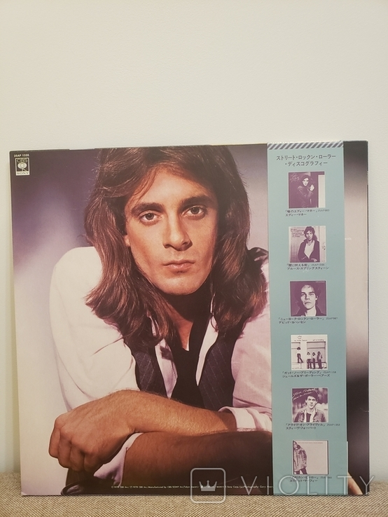 "Vinyl. Rock. ""Eddie Money – Life For The Taking"" with OBI, фото №3"