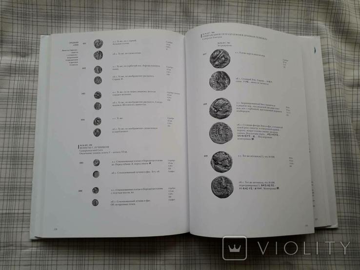 Монеты Варварского чекана на территории от Балкан до Средней Азии, фото №9