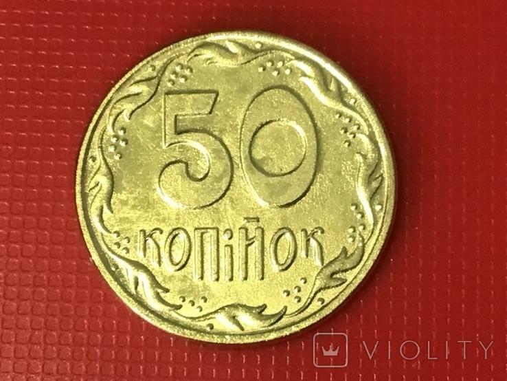 50 копеек 1992 год Украина английский чекан (Копия), фото №3
