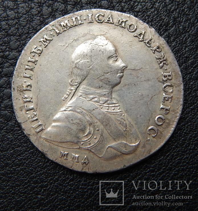 1 рубль 1762 г. ММД ДМ., фото №3