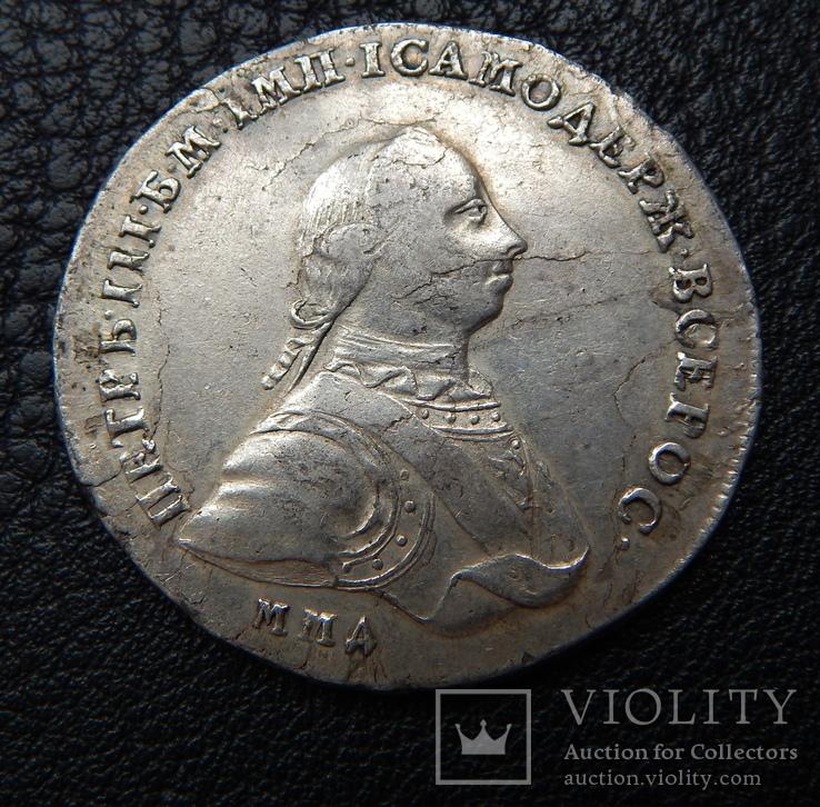 1 рубль 1762 г. ММД ДМ., фото №4