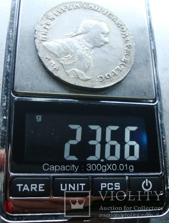 1 рубль 1762 г. ММД ДМ., фото №12
