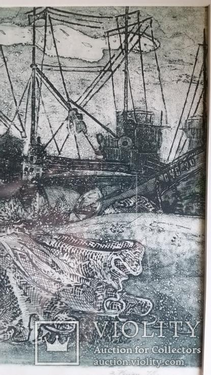 Кецало З. Рибальські сіти, 1975, змішана техніка, 35,5х41см5, фото №6