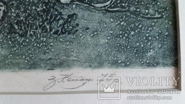 Кецало З. Рибальські сіти, 1975, змішана техніка, 35,5х41см5, фото №8