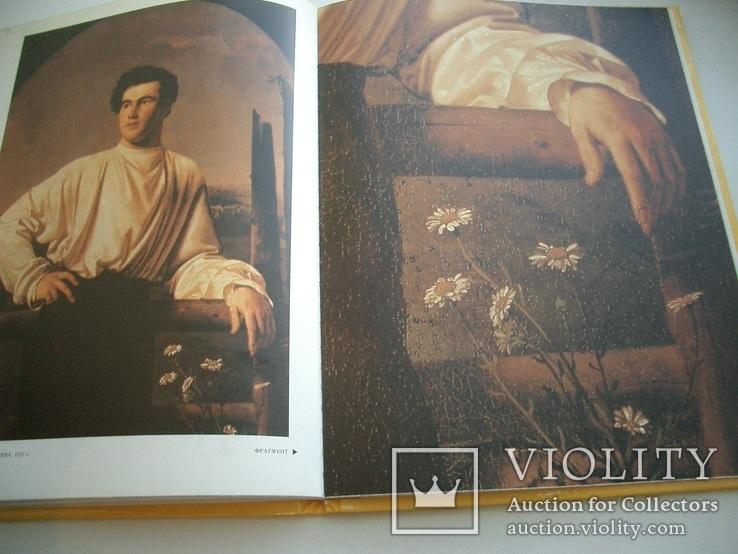 Орест Кипренский-альбом 26х20 см,58 стр., фото №7