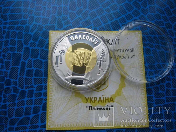 20 гривень 2000 року. Палеоліт. Золото/срібло. Банківський стан