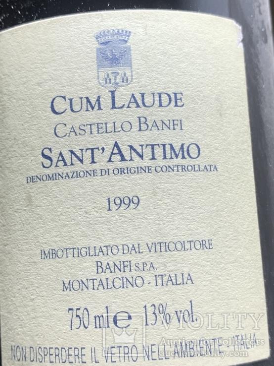 Banfi Cum Laude 1999, фото №5