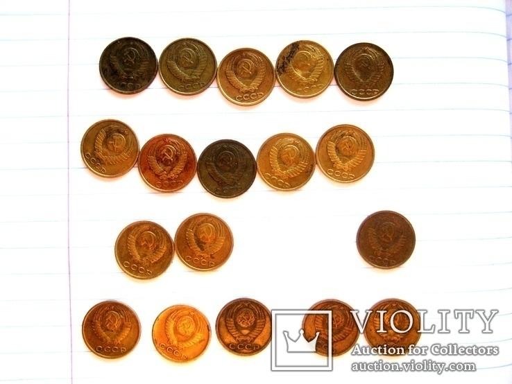 2 коп 1970 - 90 рік (18 штук), фото №10