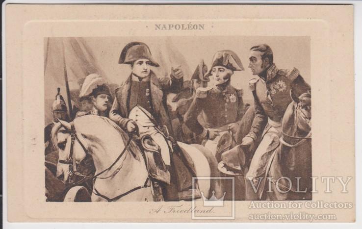 Наполеон. Во Фридланде., фото №2