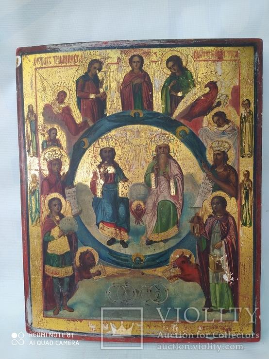 Образ Триипостасное Божество
