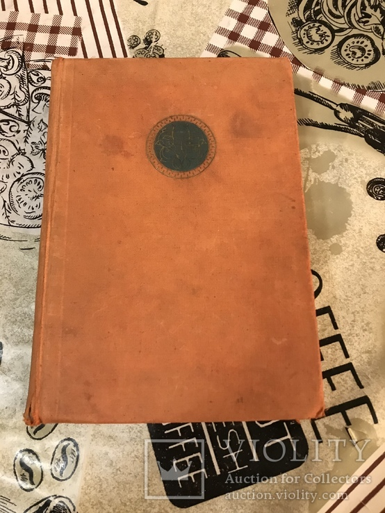 Избранные Сказки 1000 и 1 ночь 1936г, фото №3