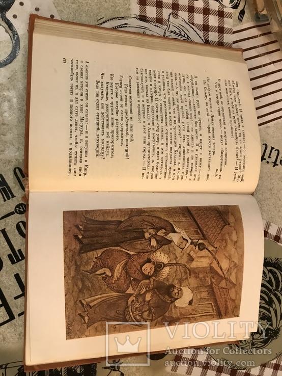 Избранные Сказки 1000 и 1 ночь 1936г, фото №9