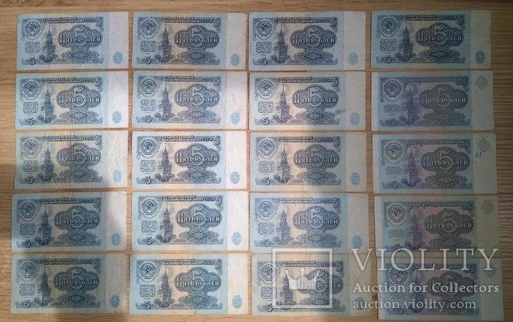 Одним лотом 653 рубля по сериям, уф и без., фото №2