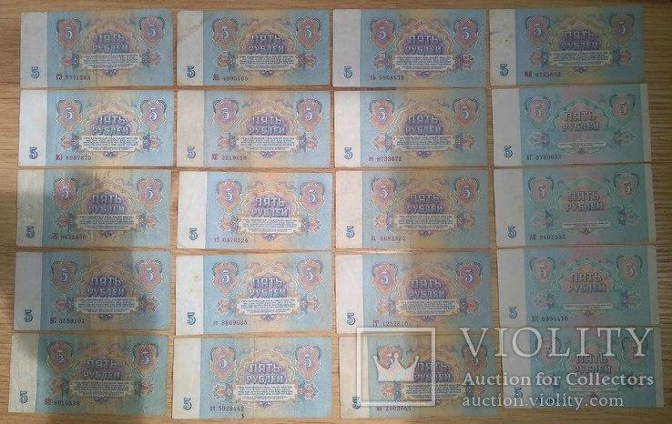 Одним лотом 653 рубля по сериям, уф и без., фото №3