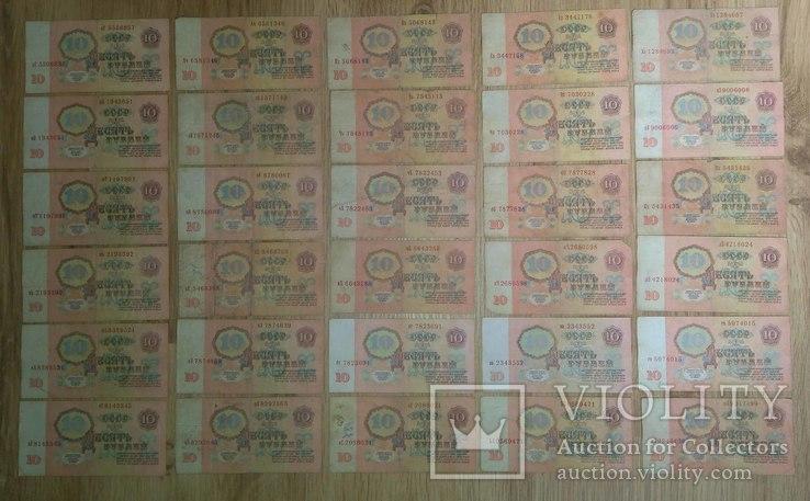 Одним лотом 653 рубля по сериям, уф и без., фото №5
