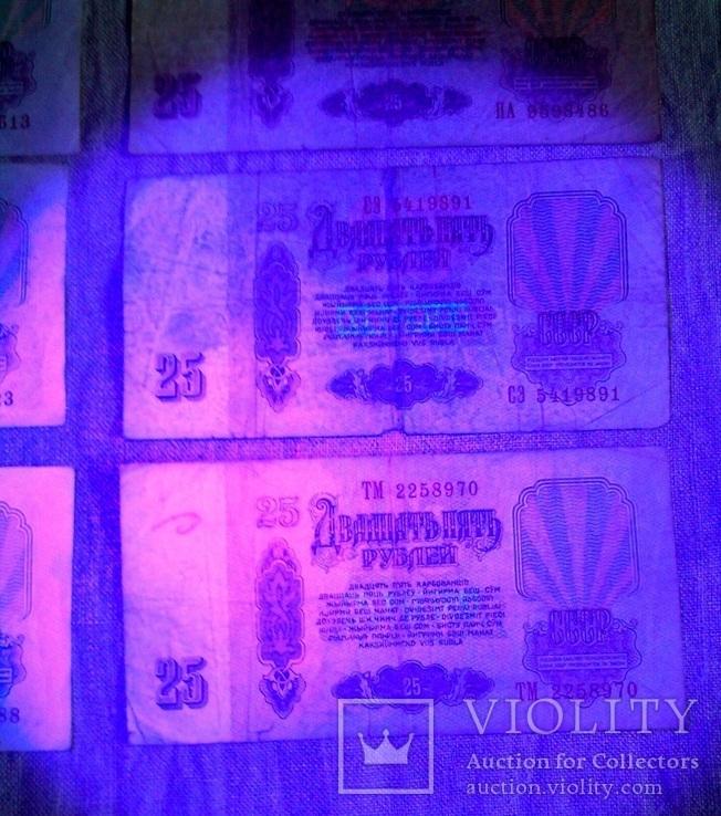Одним лотом 653 рубля по сериям, уф и без., фото №10