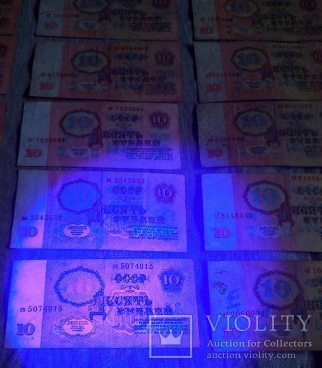 Одним лотом 653 рубля по сериям, уф и без., фото №12