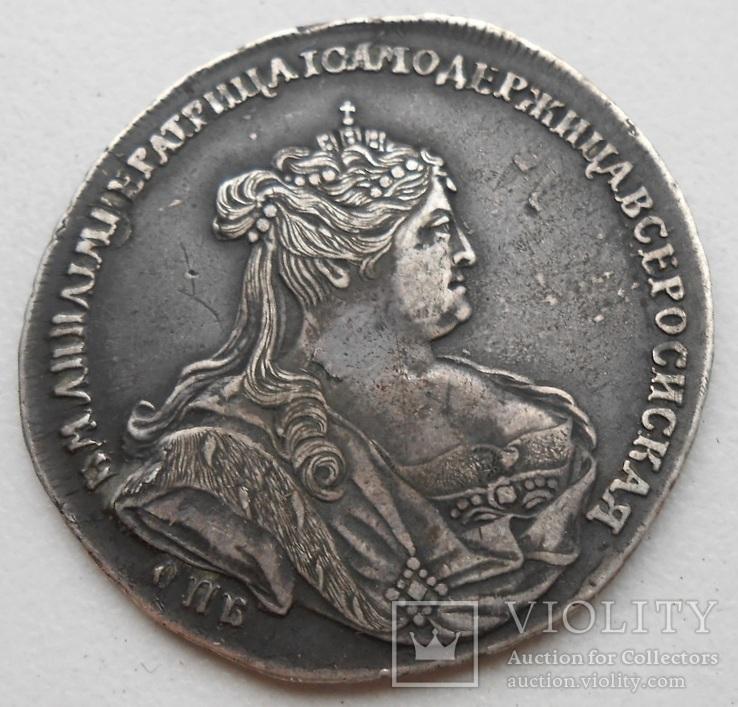 Полтина 1738 СПБ