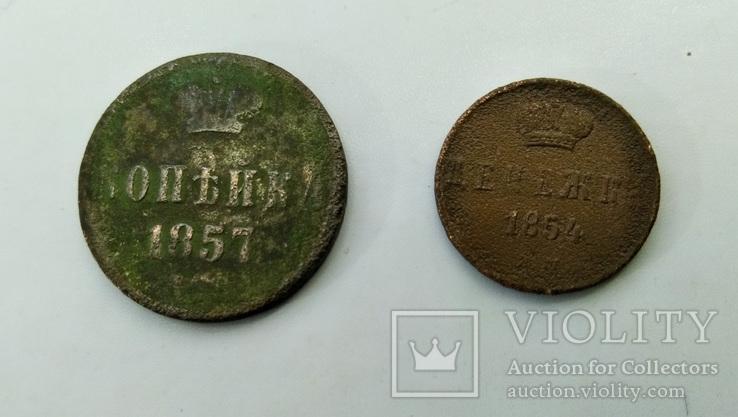 Денежка 1854 + копейка 1857, фото №2
