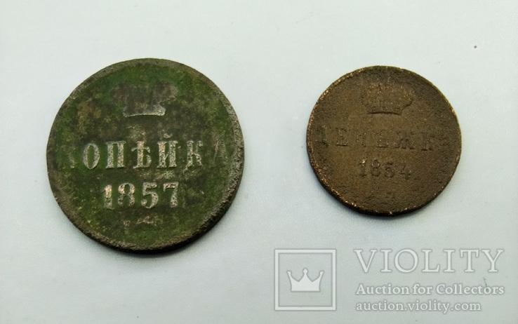 Денежка 1854 + копейка 1857, фото №4