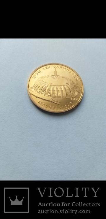 100 рублей 1979 года