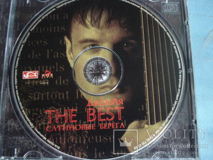 """ДиДюЛя """" THE BEST Сатиновые Берега"""" CD, фото №4"""