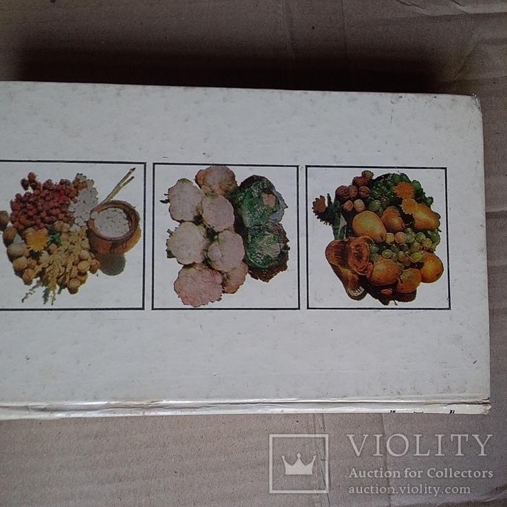 Овощи и фрукты на нашем столе 1987р., фото №7