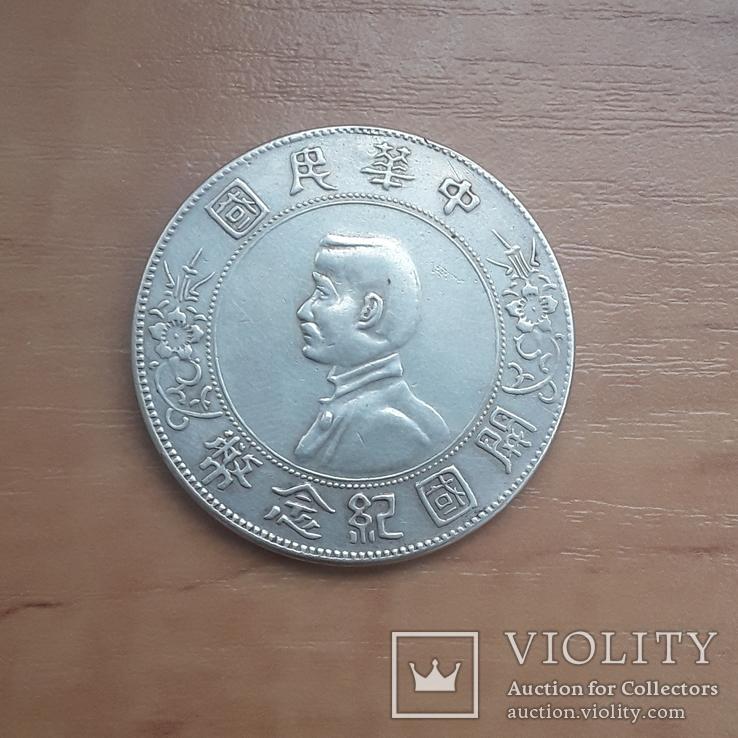 1 долар Китай,на честь утворення Китайської республіки.
