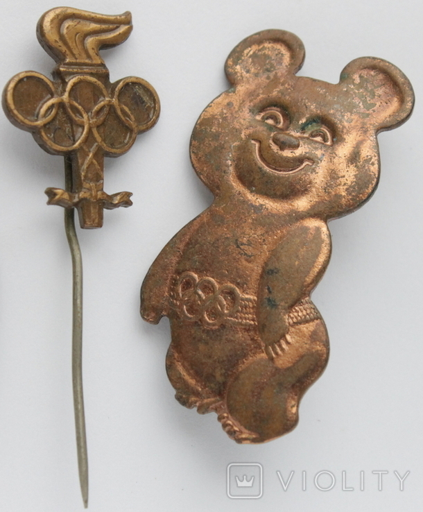 Олимпиада 80 .Мишка Олимпийский. Тяжелый металл, фото №3