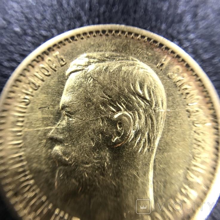 5 рублей 1899г ФЗ, фото №10