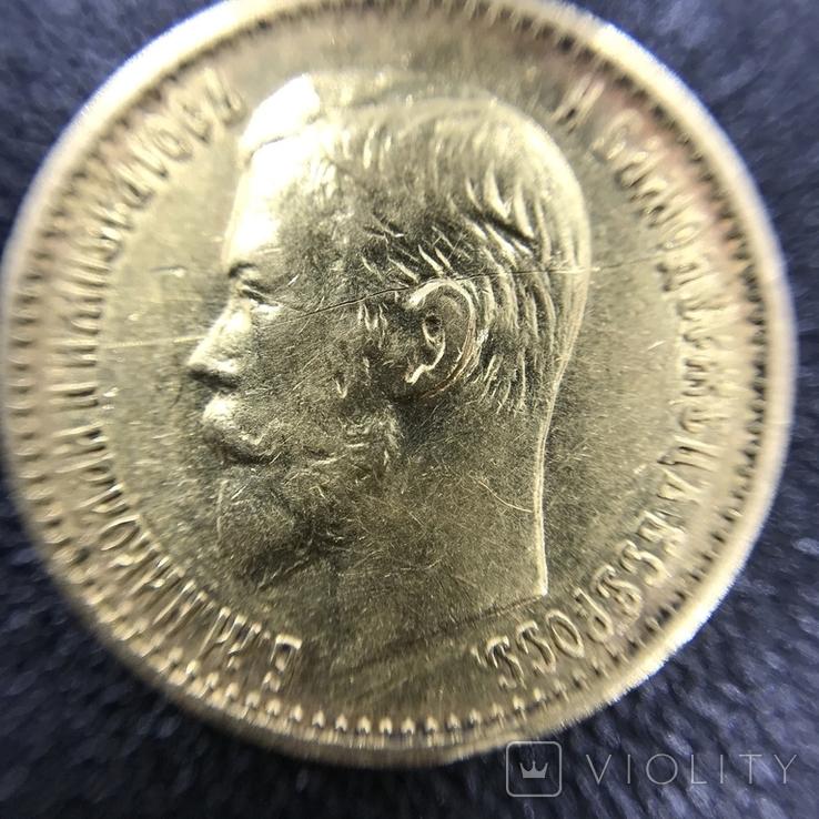 5 рублей 1899г ФЗ, фото №11