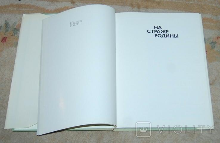 Альбом репродукций  картин на военную тему, фото №3