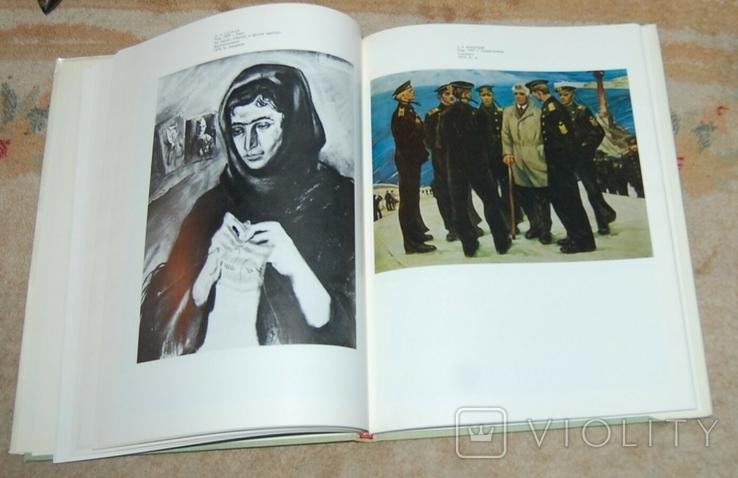 Альбом репродукций  картин на военную тему, фото №5