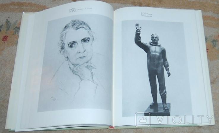 Альбом репродукций  картин на военную тему, фото №6
