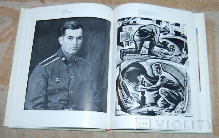 Альбом репродукций  картин на военную тему, фото №10