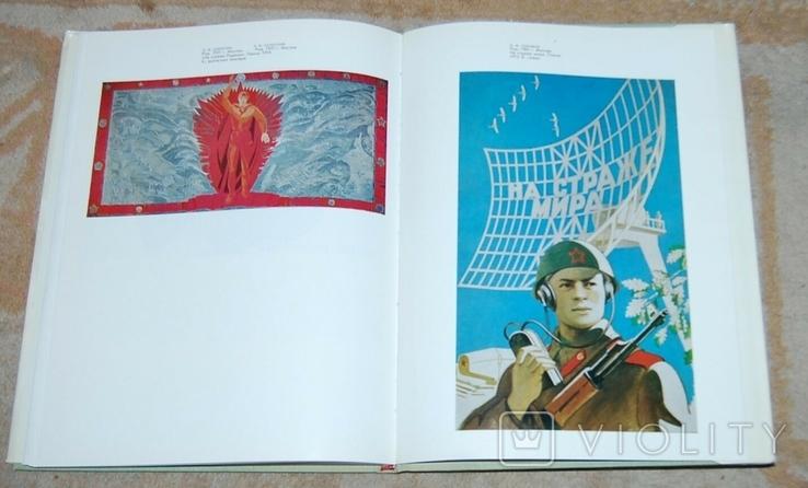 Альбом репродукций  картин на военную тему, фото №11