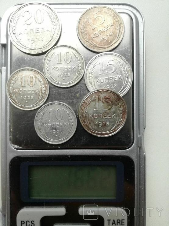 Биллон 7 штук 16.62 грама, фото №4
