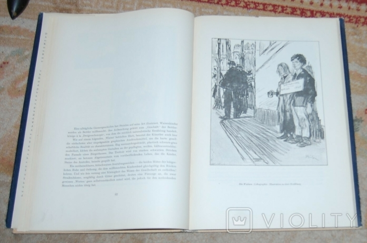 Альбом репродукций, фото №4