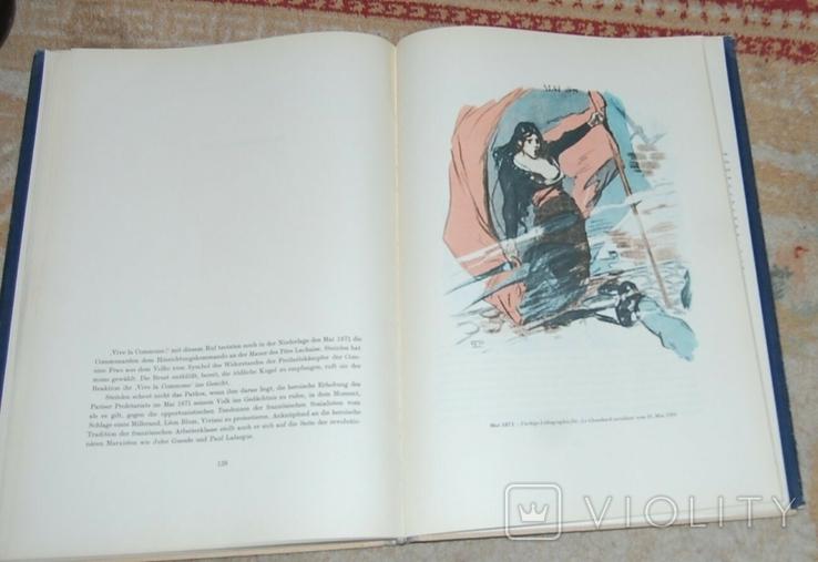 Альбом репродукций, фото №7