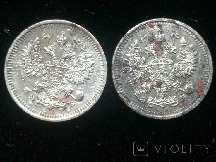 10 копеек 1909 с.п.б. э.б. 2 штуки, фото №3