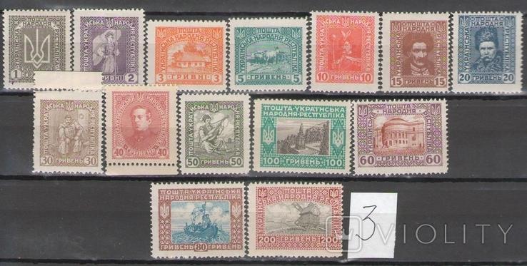 1920 Украина венский выпуск полная серия MNH, фото №2