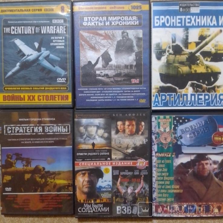DVD подборка фильмов и документалки на военную тематику, фото №2