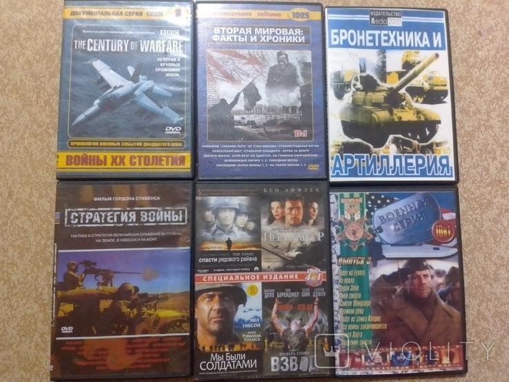 DVD подборка фильмов и документалки на военную тематику, фото №3