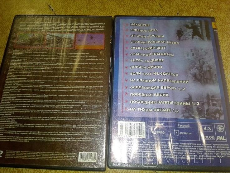 DVD подборка фильмов и документалки на военную тематику, фото №7