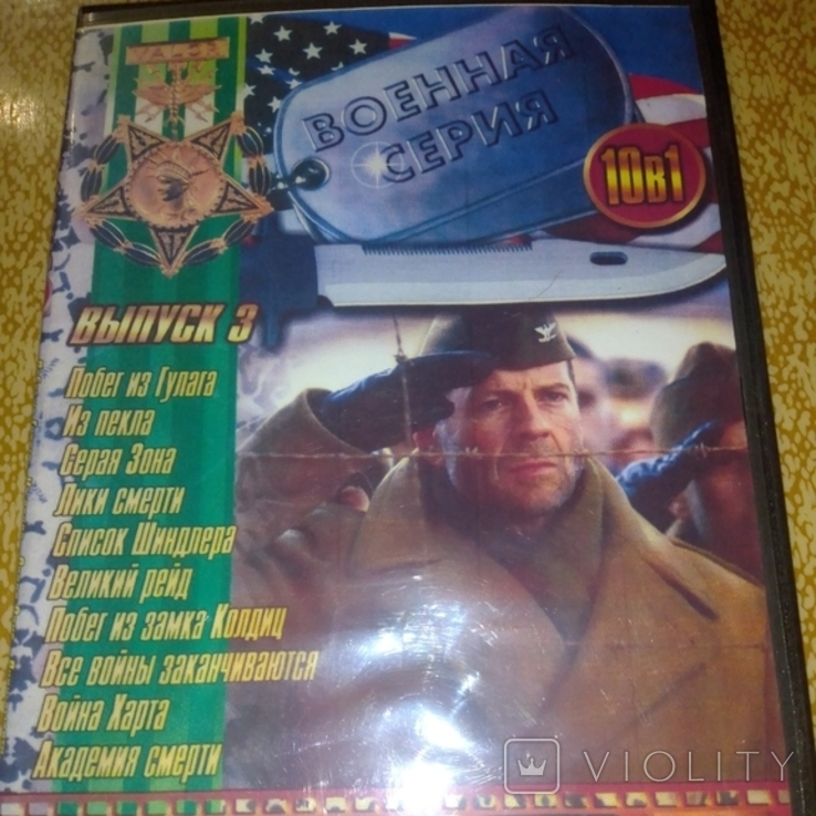 DVD подборка фильмов и документалки на военную тематику, фото №10