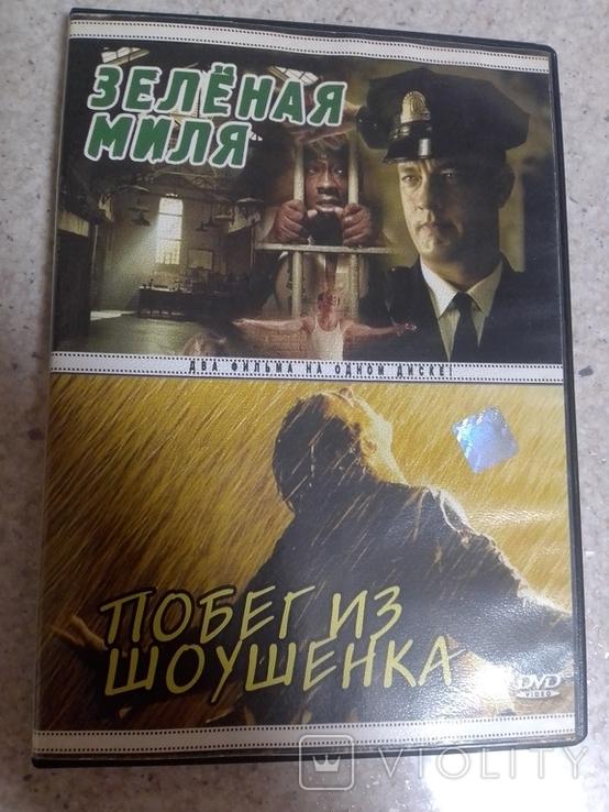 DVD диск с двумя фильмами, фото №2