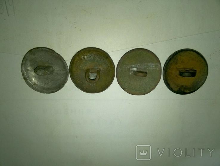 Пуговица № 2-6, фото №3