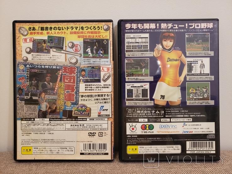 Baseball (PS2, NTSC-J), фото №3