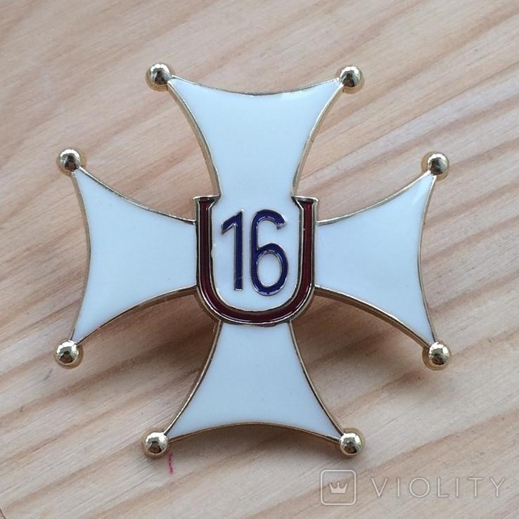 Знак 16 полка уланов Польша Копия, фото №2